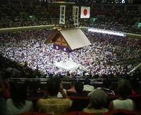 20050923_sumo