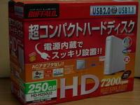 20051209_hdd