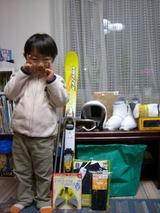 20051229_ski1