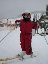 20051230_ski