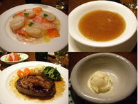 20060319_dinner