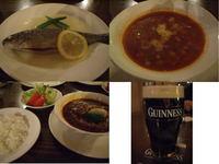 20060320_dinner