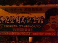 20070909_kankoku