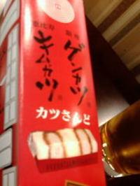 20080409_kimu