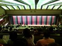 20080614_kabuki
