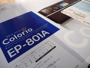 20081223_printer