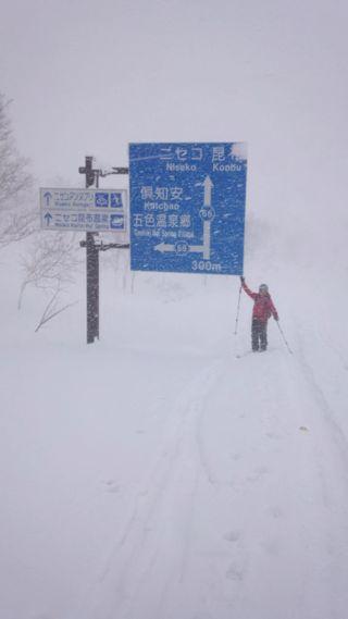 20120212_ski